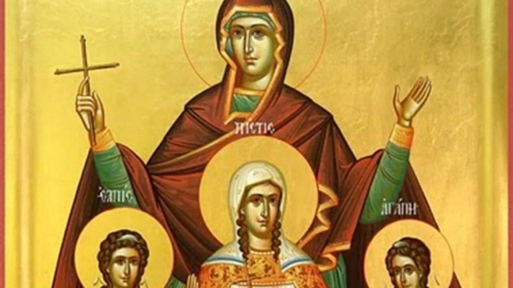 Sfânta Muceniță Sofia, prăznuită pe 17 septembrie